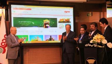 دکتر جلالی در افتتاحیه فروشگاه های مجازی شهروند